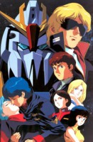 anime - Mobile Suit Zeta Gundam