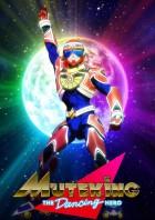 manga animé - Muteking The Dancing Hero