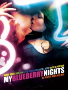 dvd ciné asie - My Blueberry Nights