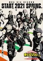 dessins animés mangas - My Hero Academia - Saison 5