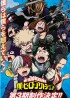 dessins animés mangas - My Hero Academia - Saison 3