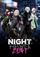 dessins animés mangas - Night Head 2041