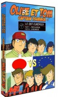 dessins animés mangas - Captain Tsubasa - Olive Et Tom - Films