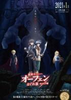 import animé - Sorcerous Stabber Orphen - saison 2