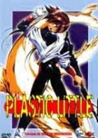 manga animé - Plastic Little