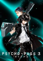 dessins animés mangas - Psycho-Pass 3