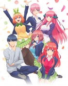 The Quintessential Quintuplets - Saison 1