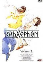 anime manga - RahXephon