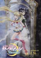 dessins animés mangas - Sailor Moon Eternal