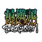 anime manga - Saiyuki Reload - Zeroin