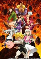 Mangas - Seven Deadly Sins S4 - Dragon's Judgement