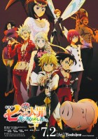 dessins animés mangas - Seven Deadly Sins - Cursed by Light