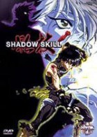 manga animé - Shadow Skill - Prologue