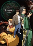 Shenmue - The Animation