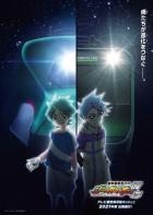 import dvd - Shinkansen Henkei Robo Shinkalion Z the Animation