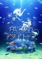 dessins animés mangas - Shiroi Suna no Aquatope