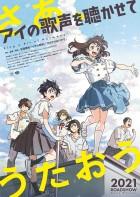 Mangas - Sing a Bit of Harmony