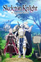 manga animé - Skeleton Knight in Another World