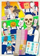 manga animé - Skull-Face Bookseller Honda-san