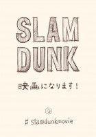 Slam Dunk - Film