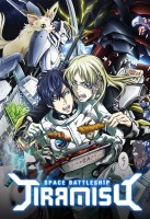 manga animé - Space Battleship Tiramisu