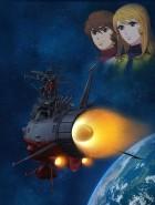 anime manga - Space Battleship Yamato 2205