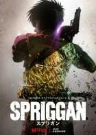 manga animé - Spriggan - 2021