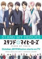 manga animé - Stand My Heroes - Piece of Truth