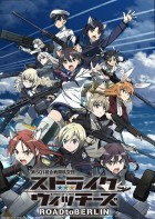dessins animés mangas - Strike Witches - Road to Berlin