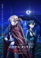 dessins animés mangas - Sword Art Online Progressive - Aria of a Starless Night