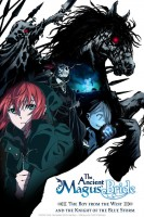 The Ancient Magus' Bride - The Boy from the West and the Knight of the Blue Storm