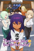 manga animé - The Great Jahy Will Not Be Defeated