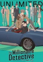 anime - The Millionaire Detective - Balance: UNLIMITED