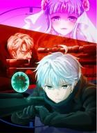 dessins animés mangas - The World's Finest Assassin Gets Reincarnated in Another World as an Aristocrat