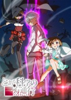 import animé - Toaru Kagaku no Accelerator