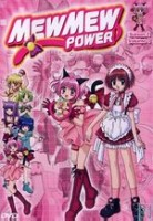 manga animé - Mew Mew Power