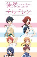 anime manga - Tsuredure Children