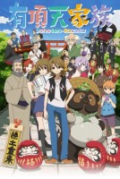 Famille Excentrique  (la) - The Eccentric Family