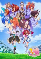 manga animé - Umamusume - Pretty Derby - Saison 2