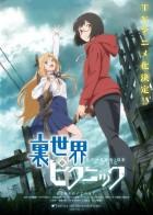 manga animé - Urasekai Picnic