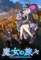 import animé - Wandering Witch - The Journey of Elaina