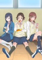 dessins animés mangas - Wasteful Days of High School Girl