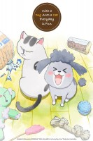 manga animé - With a Dog AND a Cat, Every Day is Fun