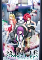 manga animé - World's End Harem