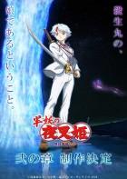 dessins animés mangas - Yashahime - Princess Half Demon - Saison 2