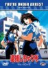 dessins animés mangas - You're Under Arrest - Le Film