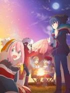 anime - Yuru Camp - Saison 1