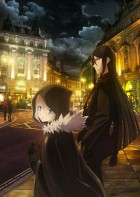 anime manga - Lord El-Melloi II's Case Files {Rail Zeppelin} Grace note