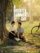 dvd ciné asie - A Brighter Summer Day