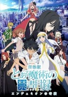 anime - A Certain Magical Index The Movie: The Miracle of Endymion